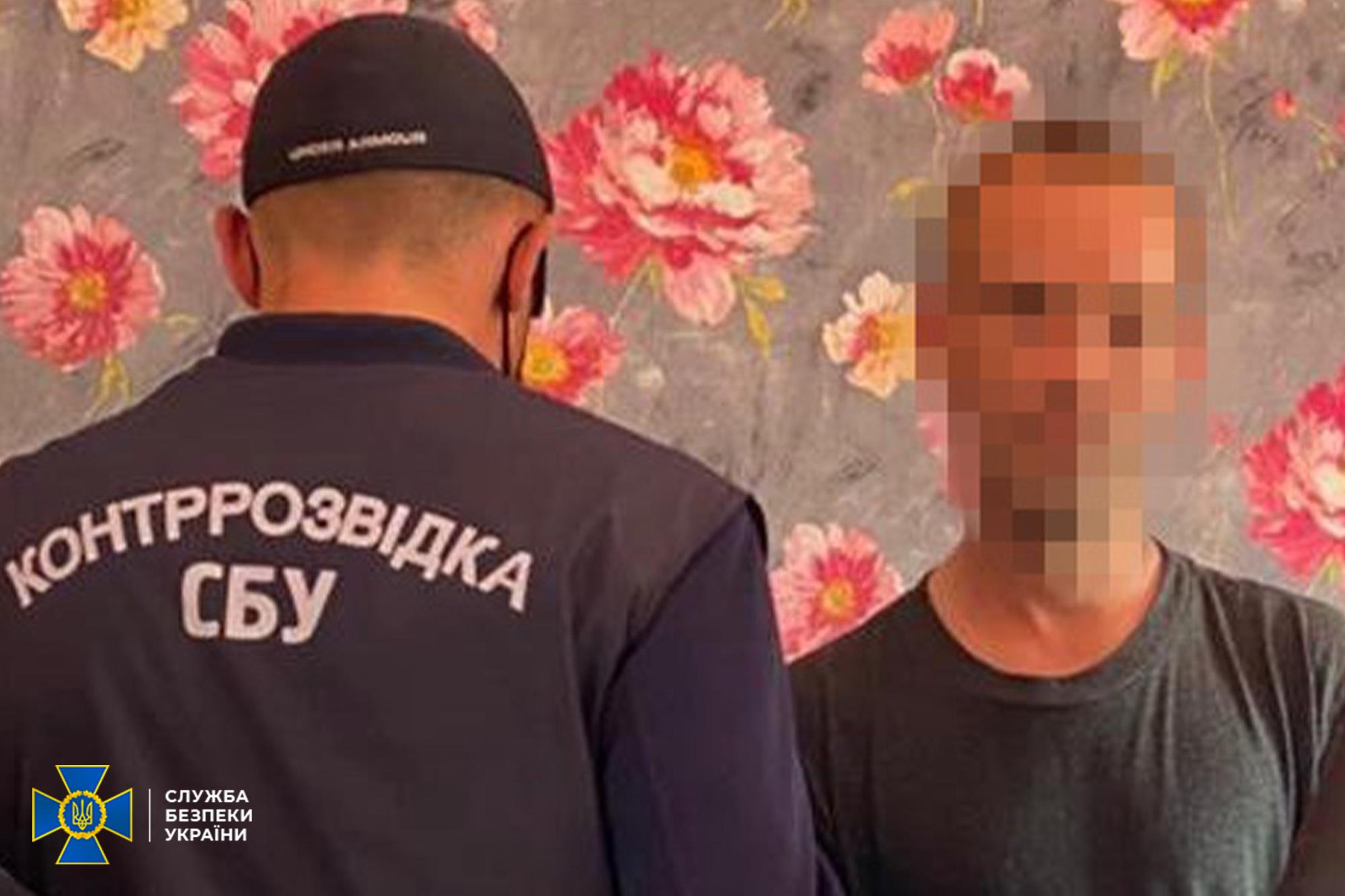 В Украине задержали молдаванина, которого ищет Интерпол - фото 1