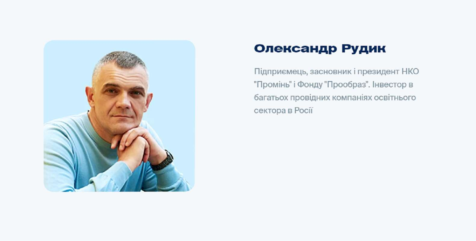 Проминь Медведчука: как лидер ОПЗЖ создавал аналог соросят - фото 5