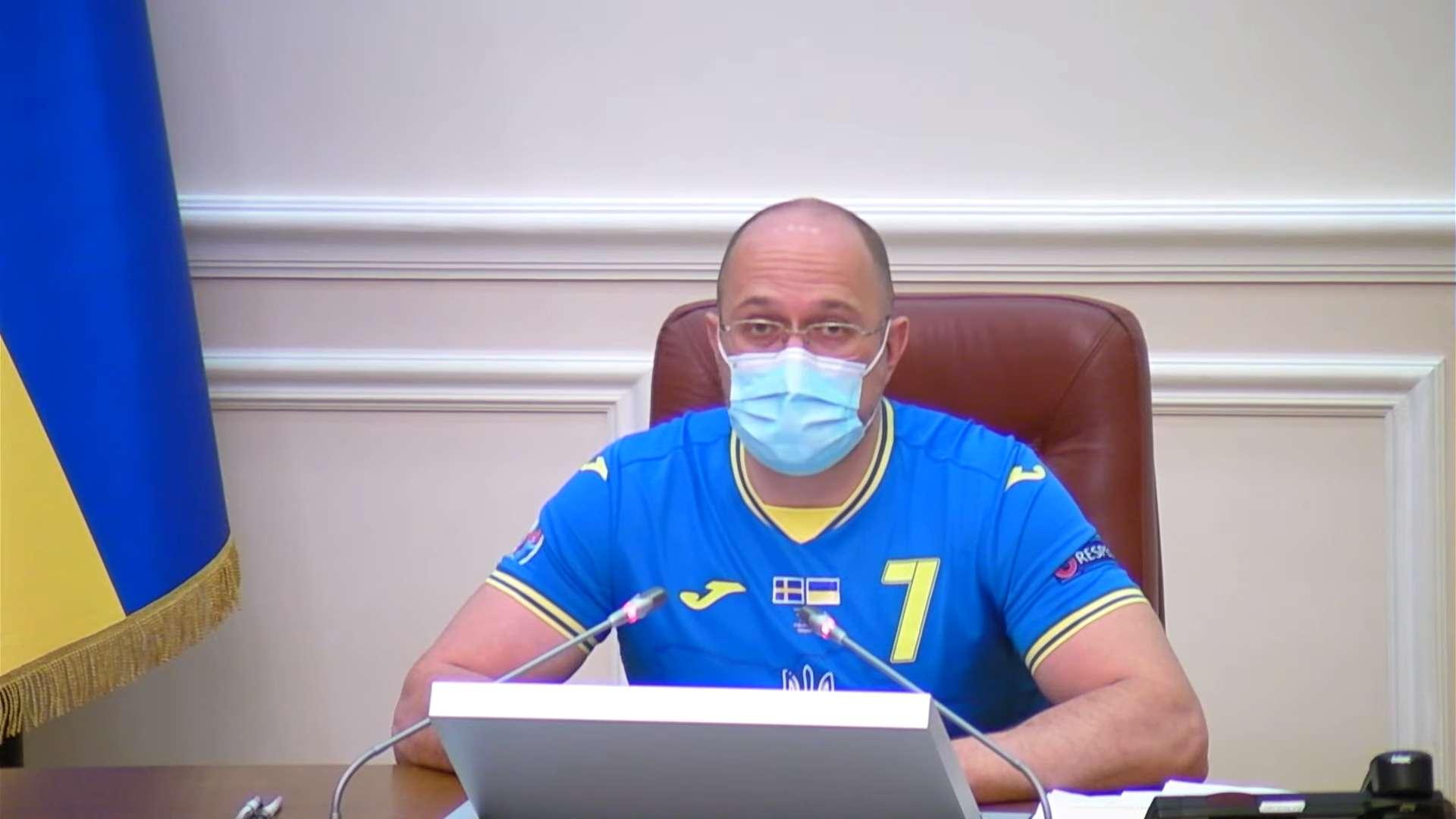 Министры надели форму украинской сборной по футболу на заседание Кабмина