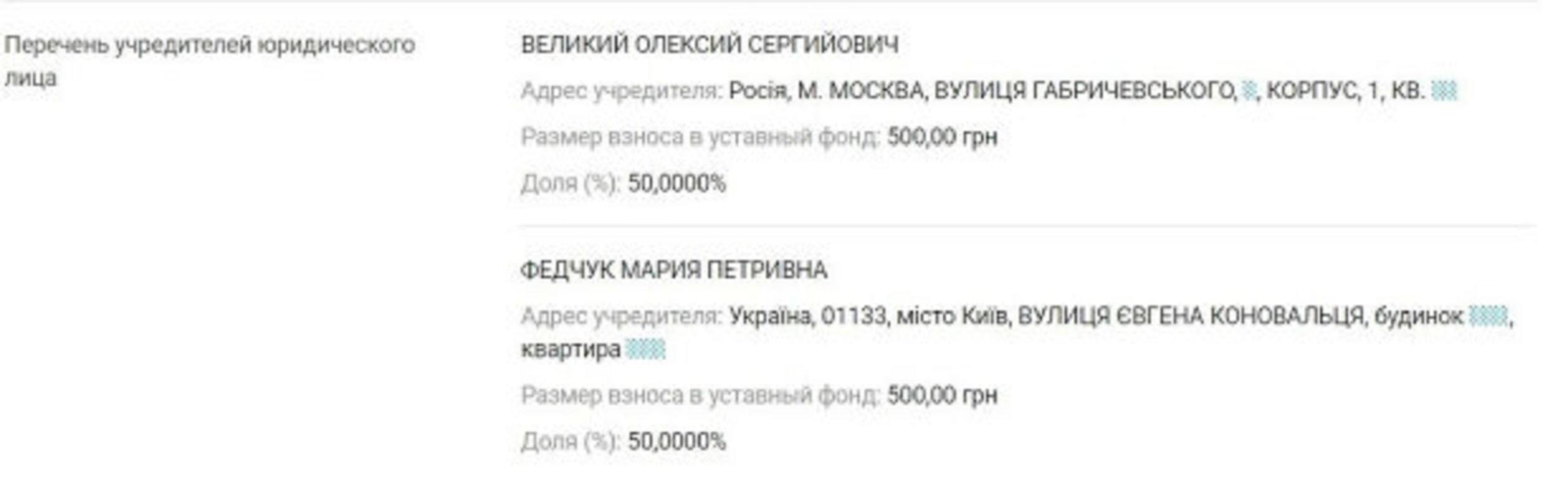 Косметолог Мария Федчук оказалась причастна к контрабанде косметики из РФ - фото 1