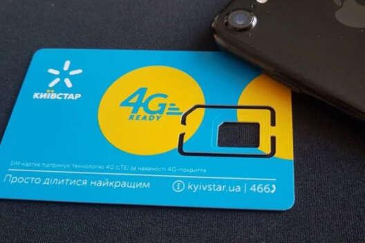 В Киевстаре объяснили ситуацию со странными SMS-1200x800