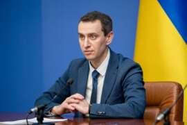 Расслабляться рано: Ляшко предупредил о новой вспышке Covid-19 в Украине