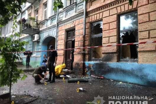 В центре Днепра прогремел взрыв (фото, видео)