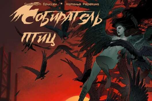 Украинка выиграла международный конкурс японских комиксов манга-1200x800