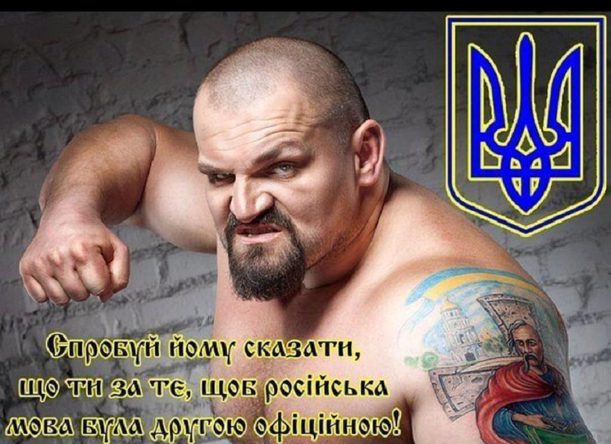 Вирастюк предложил самоликвидироваться сторонникам русского языка - фото 1