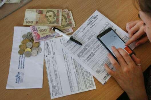 Заплатим за соседа: в Украине вводят новые правила расчетов за коммуналку-1200x800
