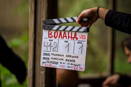 В России снимают новую версию Мастера и Маргариты – фильм Воланд-1200x800