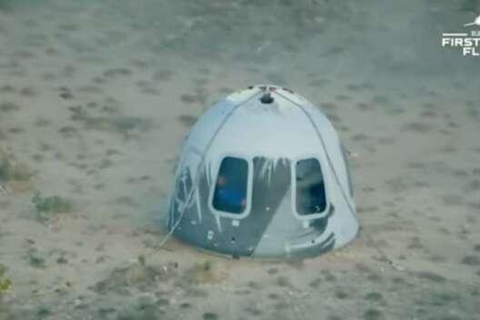 Безос опубликовал видео своего полета-1200x800