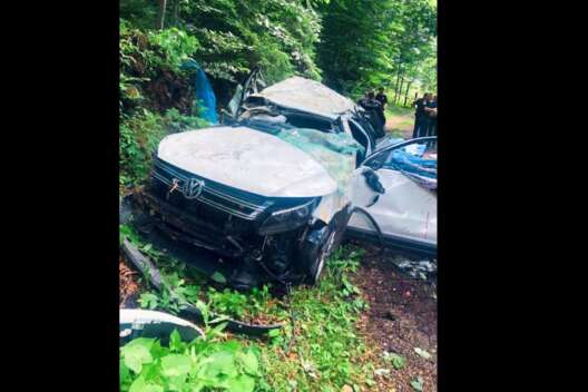 Смертельное ДТП в Карпатах  - авто улетело в обрыв-1200x800
