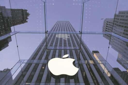 Две Apple на минималку: украинцам разрешили скупать акции-1200x800