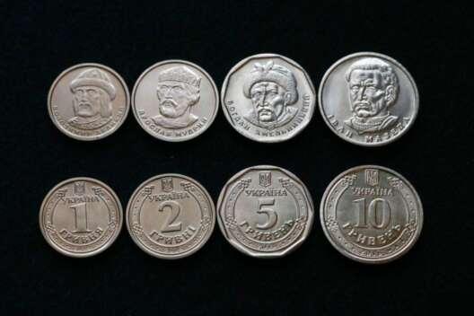 Дизайн монет номиналом 1 и 2 гривны изменится – сделают более удобным-1200x800
