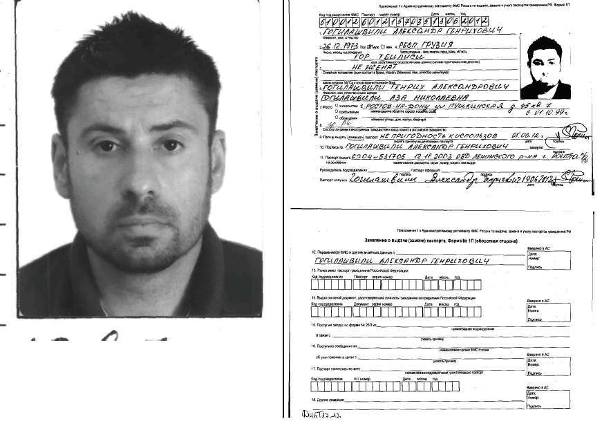 Смотрящий за МВД с российским паспортом: кто такой замминистра Гогилашвили — фото 2