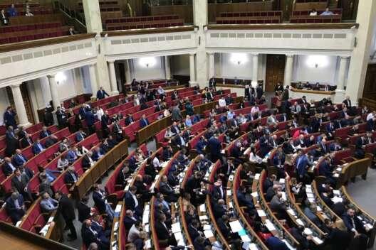 Подорожание жилья и новые налоги: что приняли депутаты, борясь с олигархами-1200x800