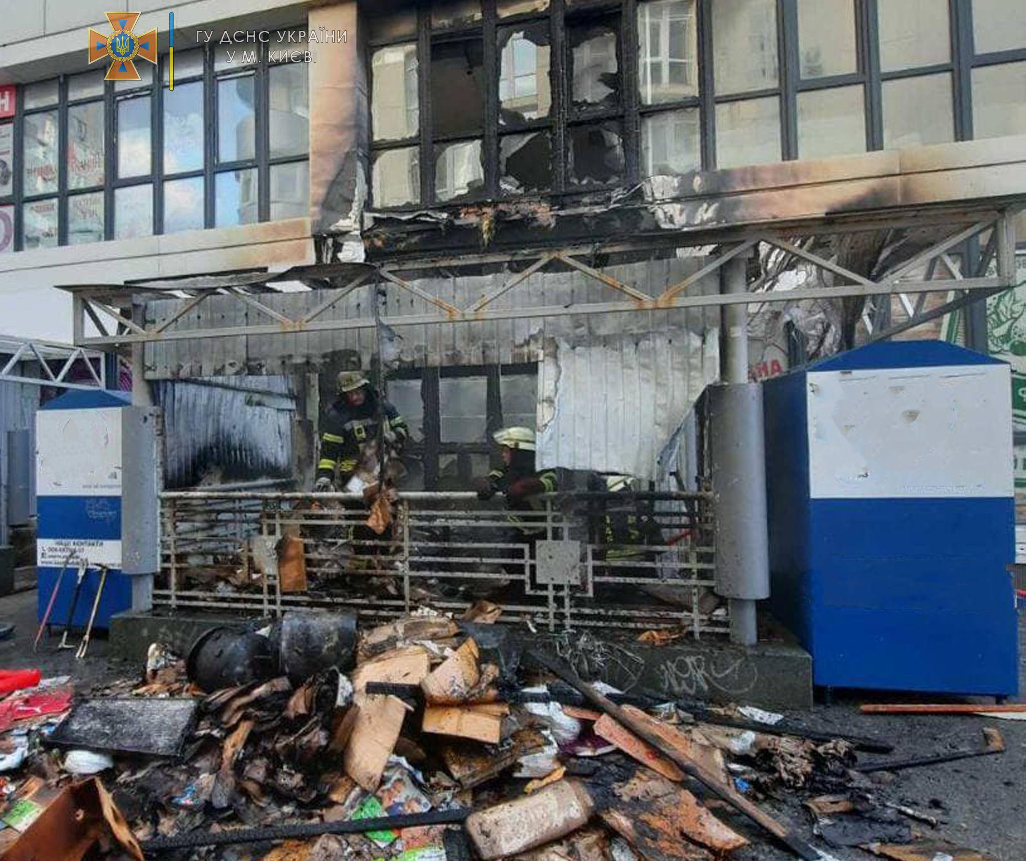 В Киеве горел супермаркет — фото — фото 1