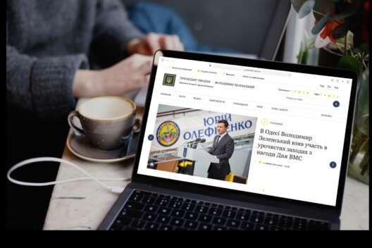 В Госспецсвязи рассказали подробности атаки хакеров на сайт Зеленского-1200x800