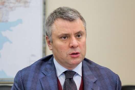 Витренко рассказал, когда сформируют Набсовет и выберут главу Нафтогаза-1200x800