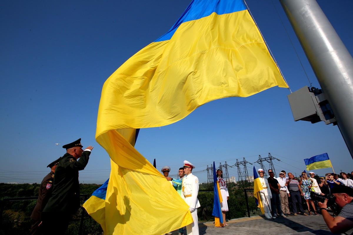 День флага: как в этом году отмечают в Украине и за ее пределами – фото