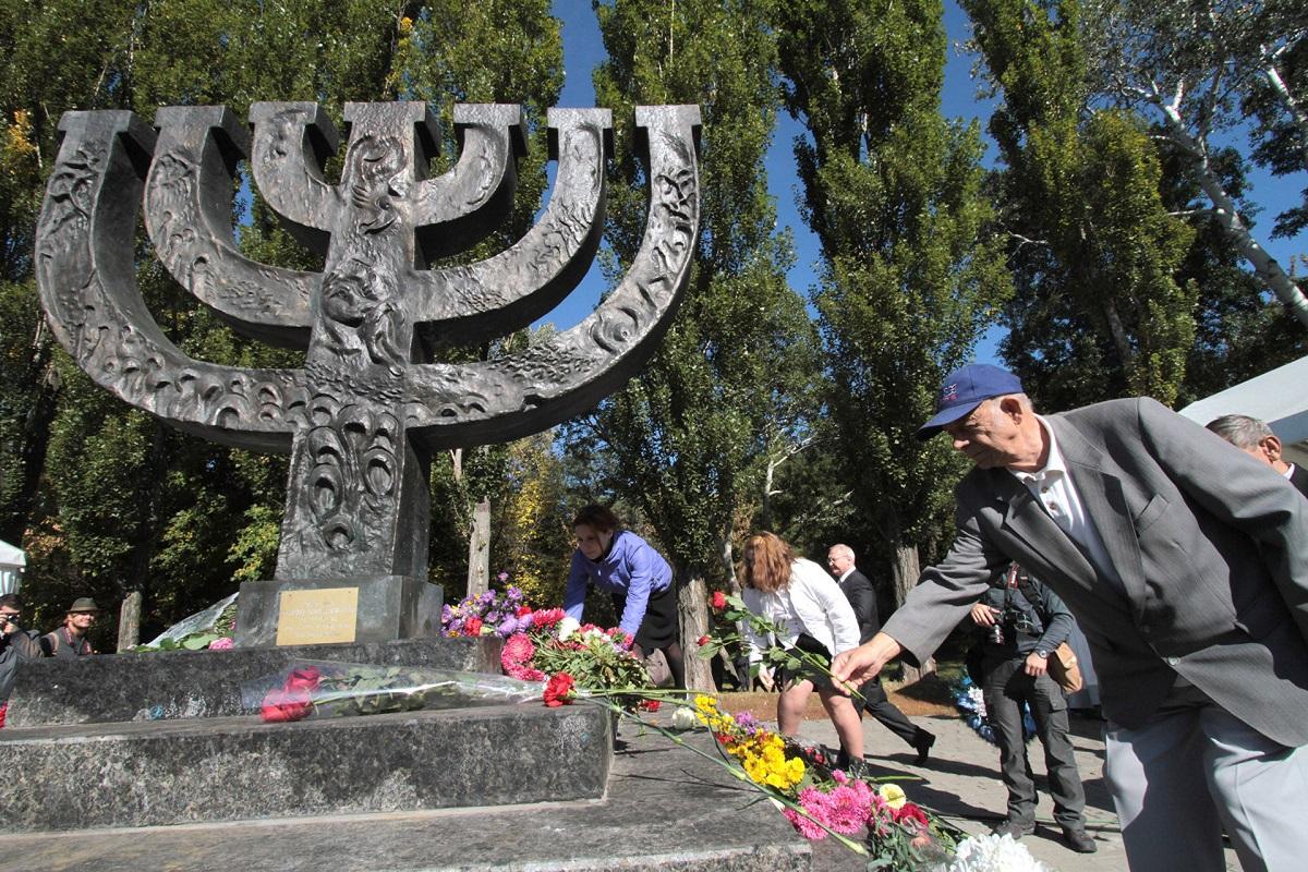 В Бабьем Яру в честь 80-ой годовщины трагедии почтили память погибших