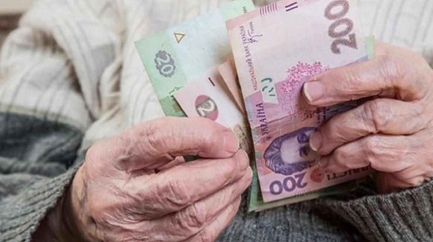 Украинские пенсионеры получат доплату в октябре