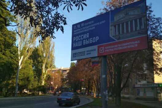 На выборы в РФ из непризнанной ДНР поедут 825 автобусов и 12 поездов-1200x800
