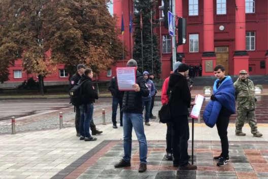 Националисты в парке Шевченко готовятся протестовать против марша ЛГБТ-1200x800
