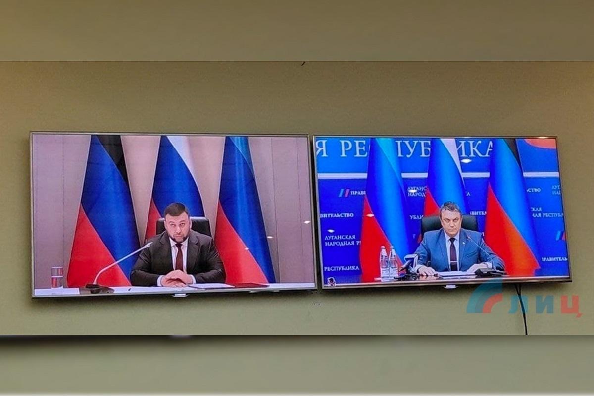 """""""ЛНР"""" и """"ДРН"""" подписали договор осоздании единой таможенной зоны"""