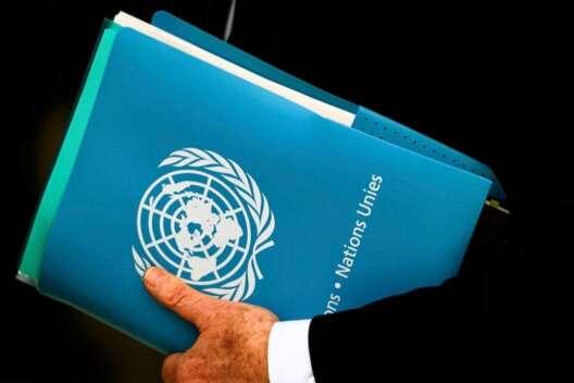 Зеленский не едет на Генассамблею ООН-1200x800