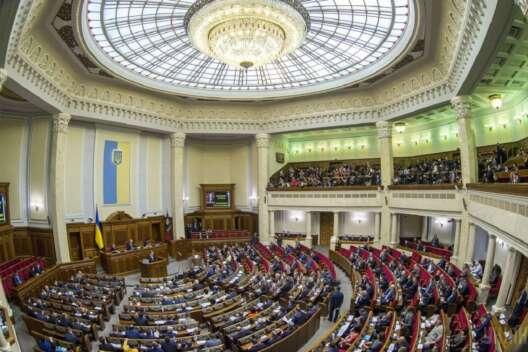 Разумков открыл согласительный совет Рады и анонсировал новый формат работы-1200x800