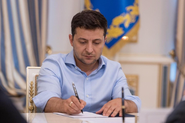 Украина получила второй транш в размере 600 млн евро