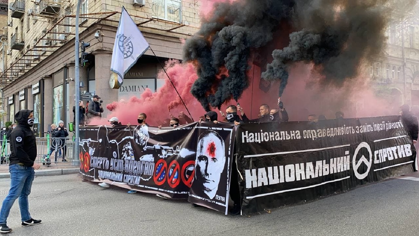 В Киеве участник марша ко дню защитников сделал антисемитское заявление
